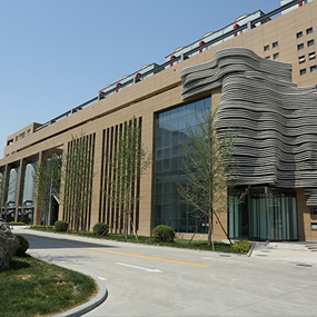 Beijing<br>Data Centre 1*