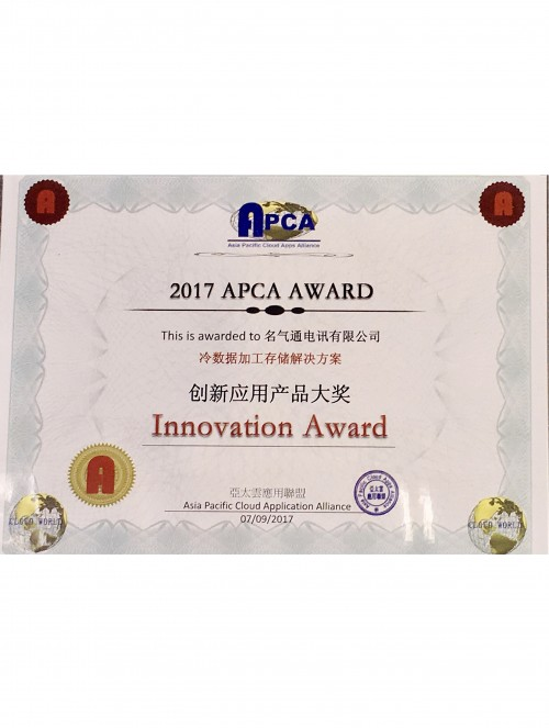 2017 APCA Innovation Award