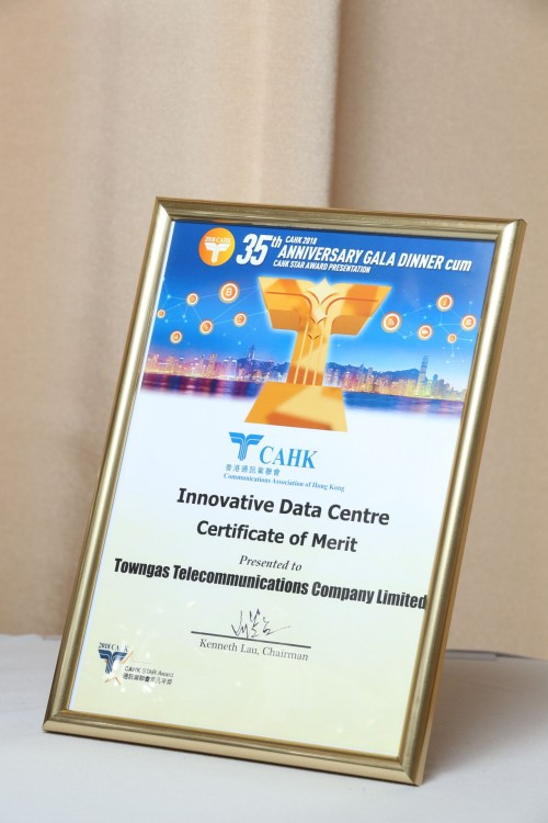 Innovative Data Centre<br /> Certificate of Merit
