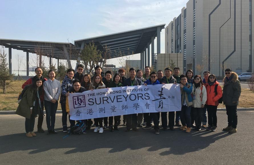 20171018_HKSurveyors