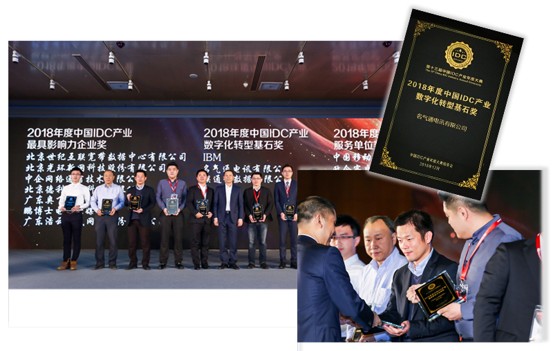 TGT_award