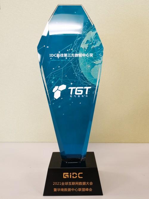 IDC Best Third-party Data Centre Award