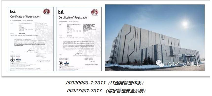 20180329_Dongguan ISO_001