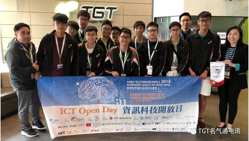 20180511 ICT Open Day 001
