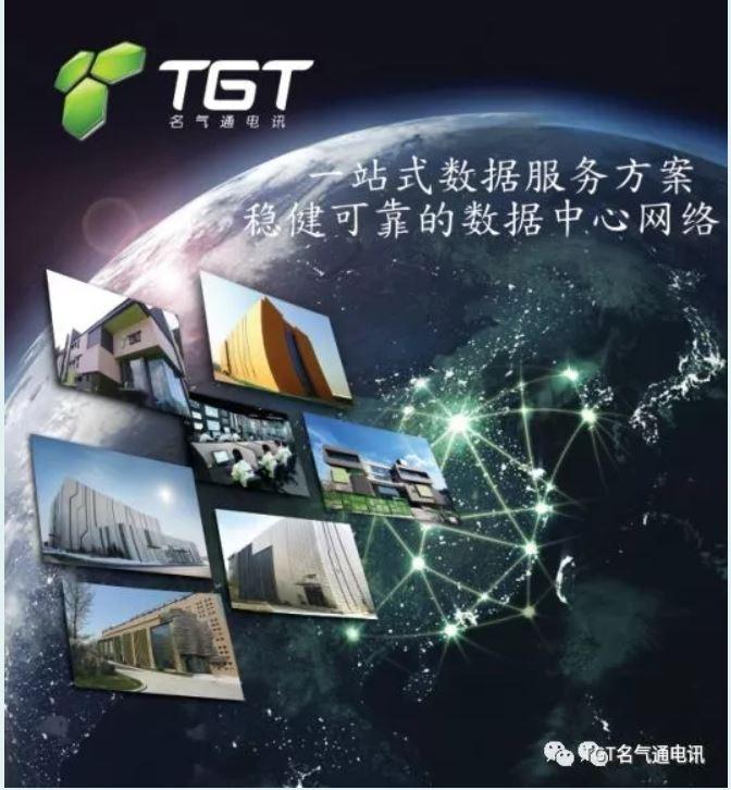 20180518_ICT Day_001