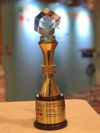 OCH_20180921_Trophy