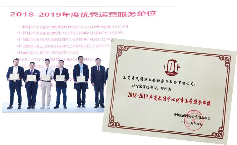 SH_award1